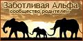120_60_elephants