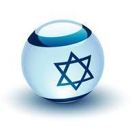Israel-ball