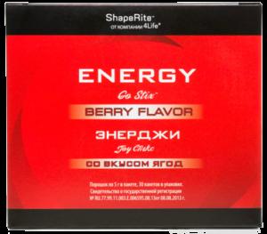 EnergyGoStix 4Life